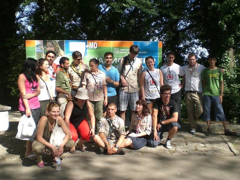МИКЦ – Младежта в действие 2009-2012